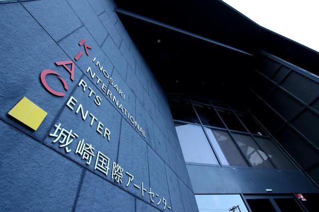 画像2: 城崎国際アートセンター館長・田口さんが語る豊岡の魅力