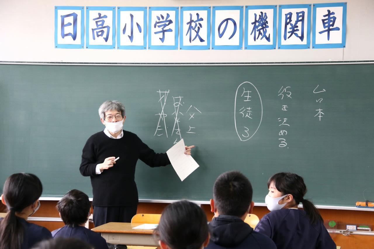 画像1: 豊岡の小中学生の学びと育ちを支える、コミュニケーション教育~平田オリザさんとの出会い~