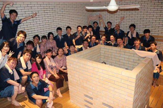 画像: 2020年1月のJAL Sauna Club決起総会での様子(東京新宿天然温泉テルマー湯にて許可を得て撮影)。上段右から3人目がJAL Sauna Club部長・小田 卓也(日本航空執行役員・人財本部長)
