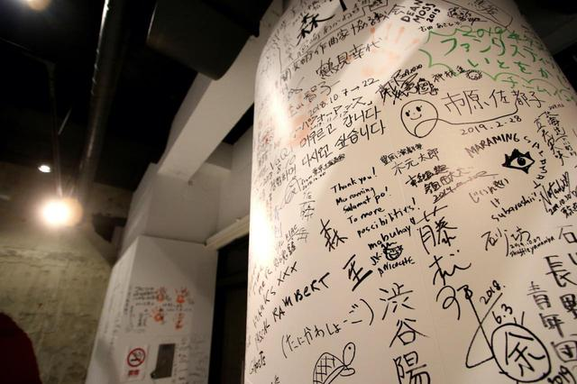 画像3: 城崎国際アートセンター館長・田口さんが語る豊岡の魅力