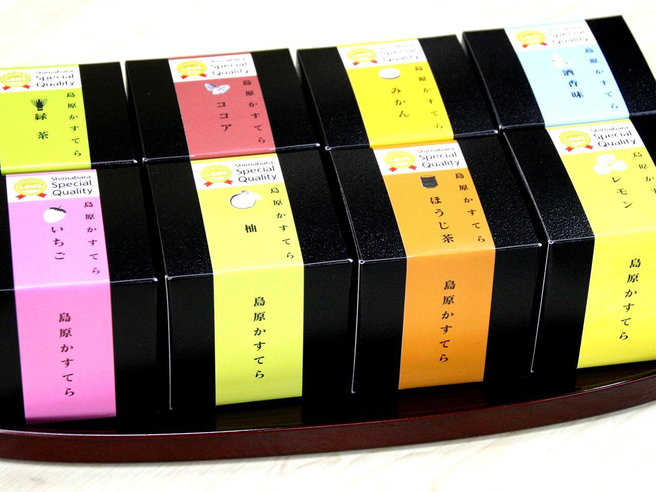 画像: 酒風味、みかん、緑茶、ココア、いちご、レモン、ほうじ茶、柚子の8種類あり