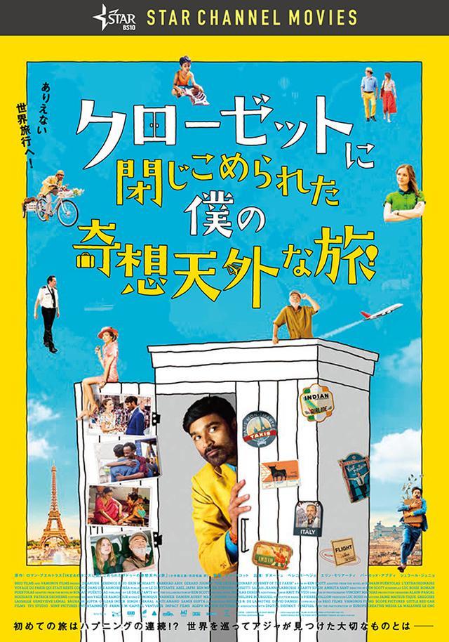 画像2: 空の旅はドラマの宝庫。飛行機&空港が舞台の名作映画で旅気分を味わう