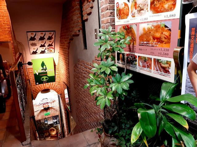 画像: 地下「ツル茶んヴィンランド」は、NY在住経験もある川村さんが個性的多国籍メニューを提供