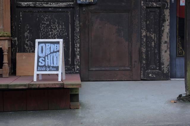画像10: 2地域居住から移住へ。阿蘇との不思議な縁に導かれた シャツデザイナー 吉田義貴さん