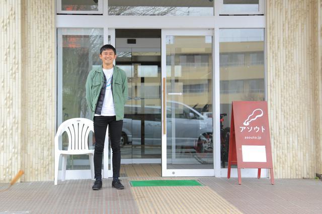 画像1: 阿蘇での暮らしを整える「合同会社 阿蘇人」石垣圭佑さん