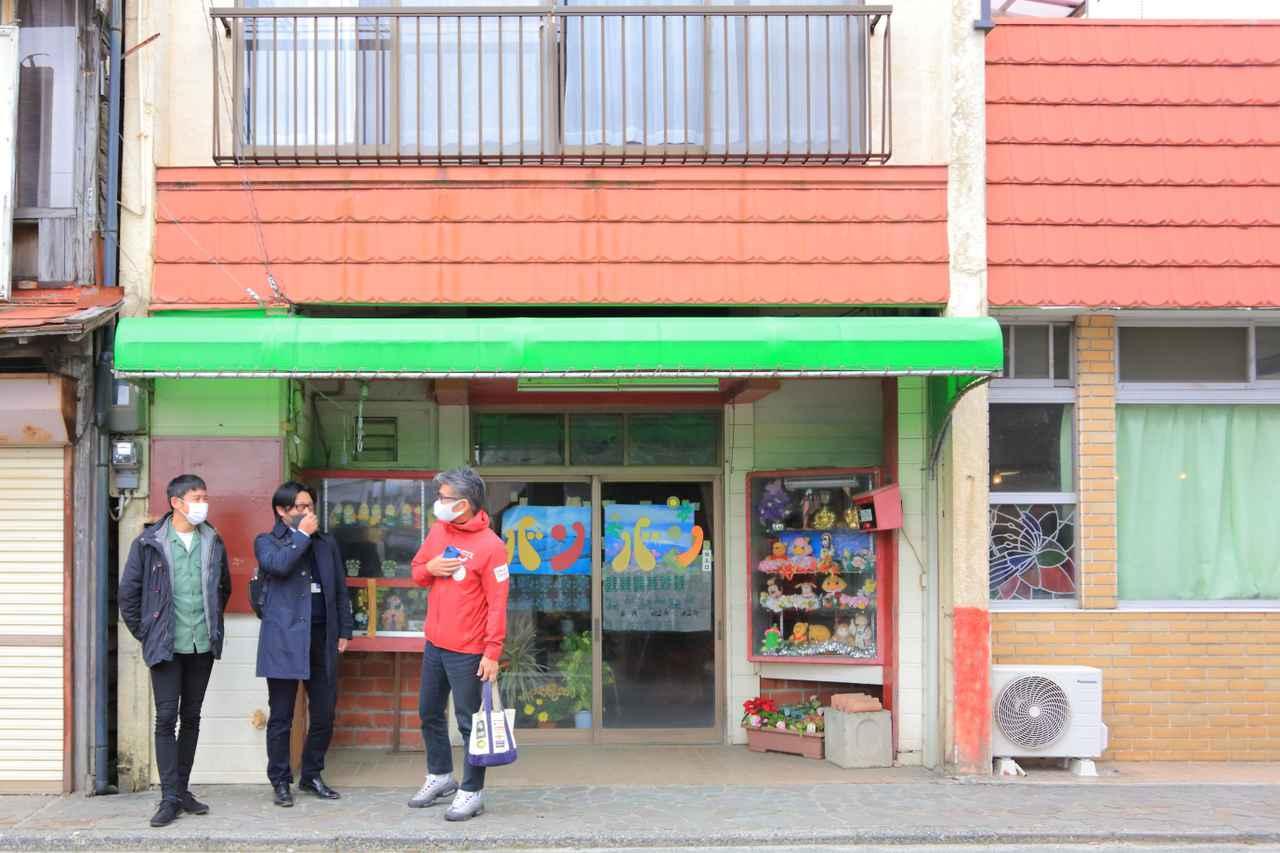 画像5: 阿蘇での暮らしを整える「合同会社 阿蘇人」石垣圭佑さん