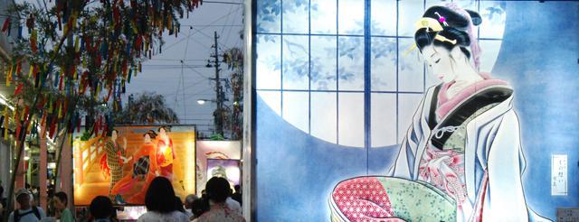 画像1: 北から南まで、各地の知られざる魅力と特産品を、JALならではのアプローチでご自宅へ