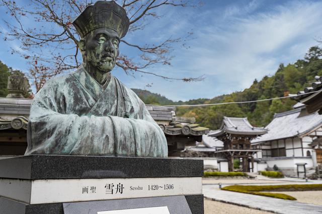 画像2: 【常栄寺 雪舟庭】水墨画家・雪舟が手がけた庭園で歴史・文化に触れる
