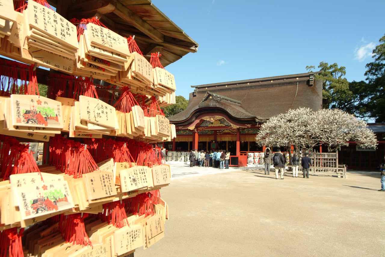 画像2: 学問の神様・菅原道真公を祀る太宰府天満宮と、人気アニメの聖地といわれる竈門神社を参拝