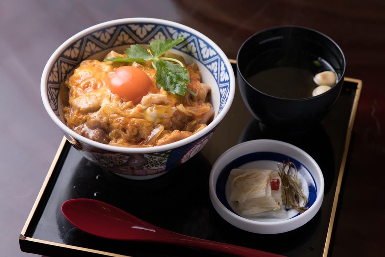 画像: 親子丼990円
