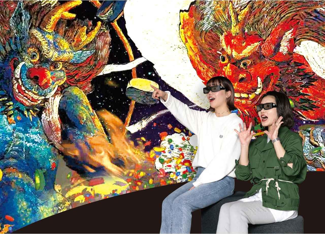画像3: 【大阪】「絹谷幸二 天空美術館」で、大阪の摩天楼を体験する