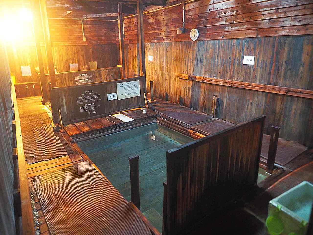 画像4: 【青森】八甲田山の「谷地温泉」