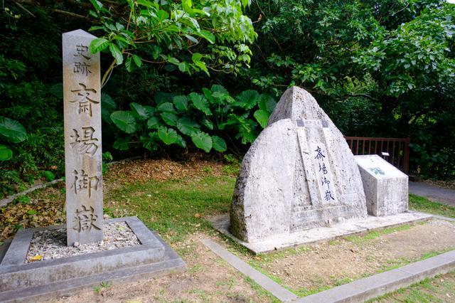 画像: 南城市にある斎場御嶽(せいふぁーうたき)へ。沖縄本島で最上の聖地と言われています。2000年12月に世界遺産に認定されました。
