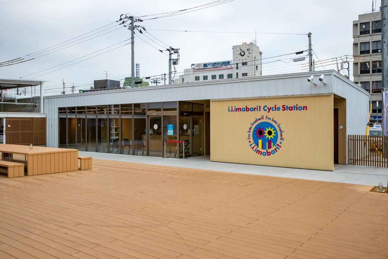 画像1: 新たなサイクリングターミナル「今治駅前サイクリングターミナル」