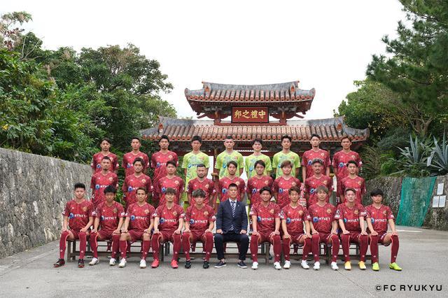 画像6: 沖縄市で地元感を楽しむサッカー観戦、イルミネーション鑑賞の旅