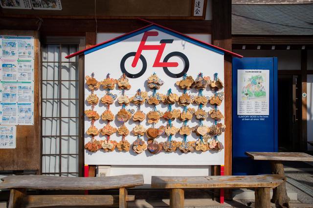 画像2: サイクリストを見守る日本唯一の「自転車神社」大山神社