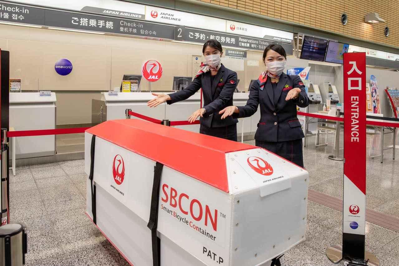 画像1: 「SBCON」は「自転車と飛行機」の高いハードルを取り払いました