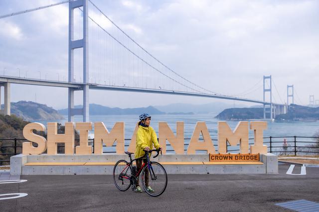 画像2: サイクリストにエールを。来島海峡大橋のたもとにある「サンライズ糸山」のモニュメント