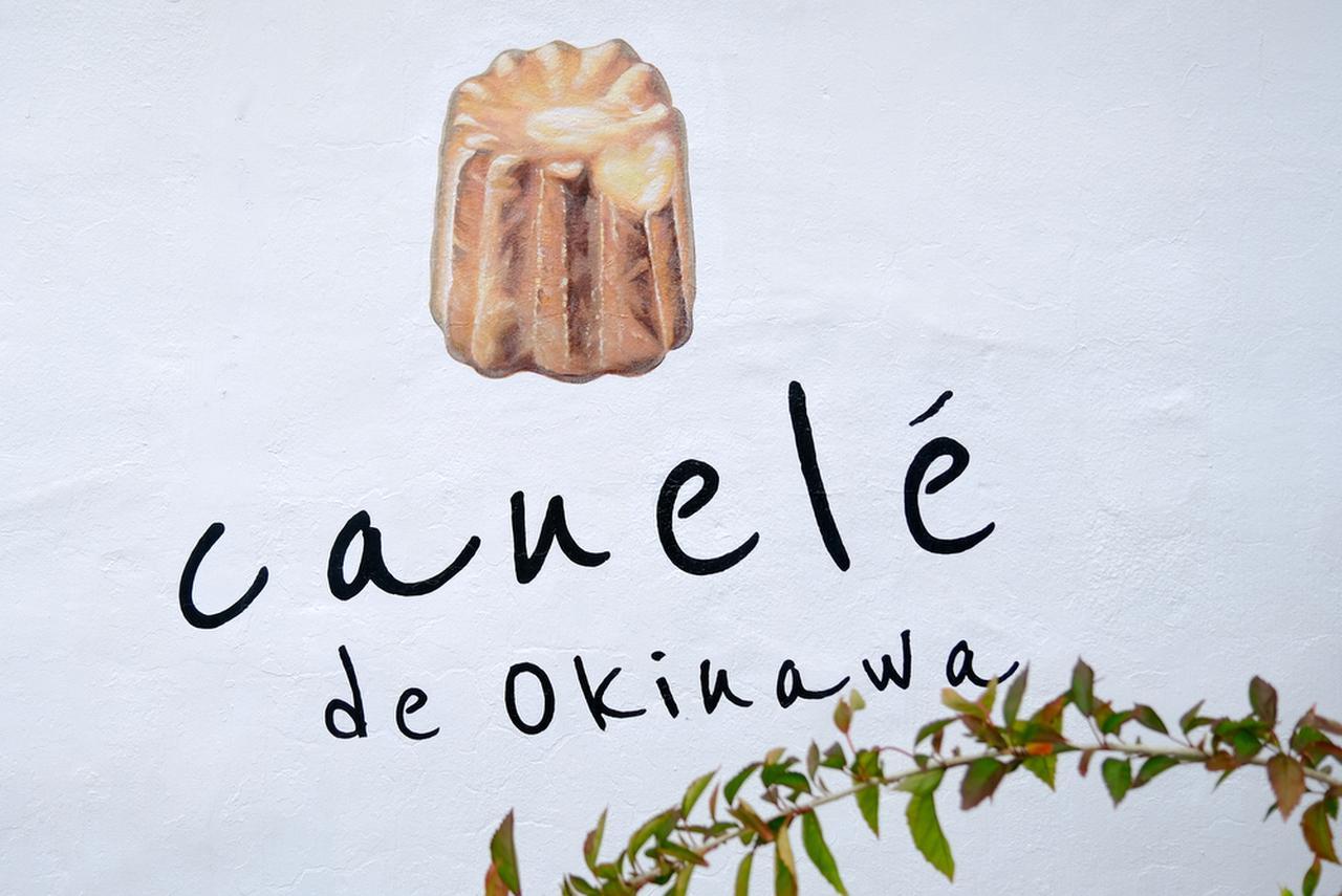 画像: カヌレが描かれたウォールアート。写真スポットにもなりそうですね。