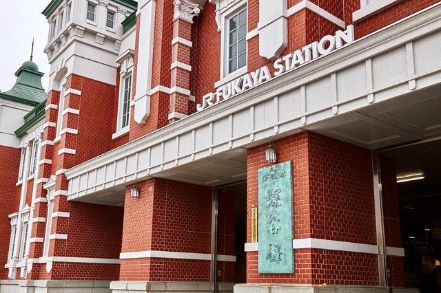 画像3: 1. 東京駅にそっくりな「深谷駅」。「実は深谷が元祖」と言われる理由とは