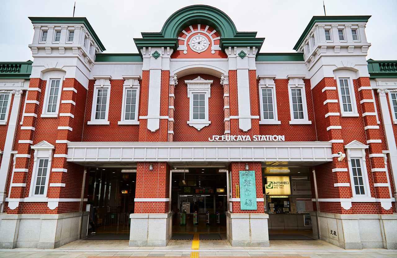 画像1: 1. 東京駅にそっくりな「深谷駅」。「実は深谷が元祖」と言われる理由とは