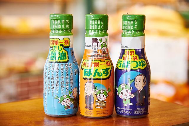 画像: 左から「渋沢栄一翁だし醤油」、「渋沢栄一翁ぽんず」、「渋沢栄一翁万能つゆ」各440円(税込)