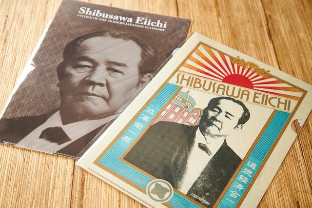 画像: 「渋沢栄一クリアファイル」各198円(税込)