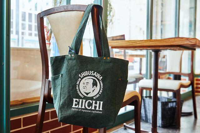 画像: 「【EIICHI】キャンパス・ミディ・トート」2,860円(税込)