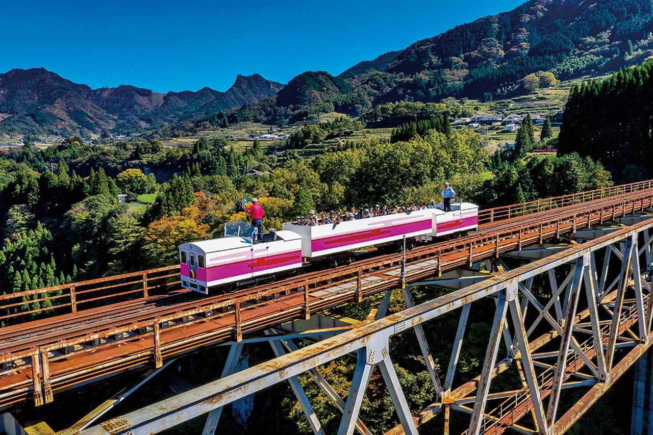 画像: 14:30あまてらす鉄道で壮大な景色を楽しむ