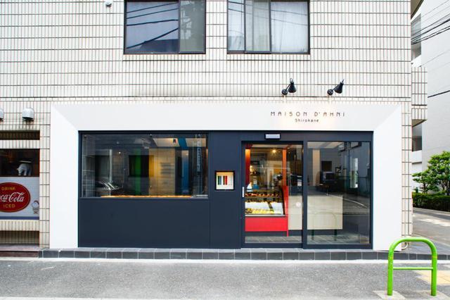 画像1: 東京でベレバスクを食べることができるお店: メゾン・ダーニ