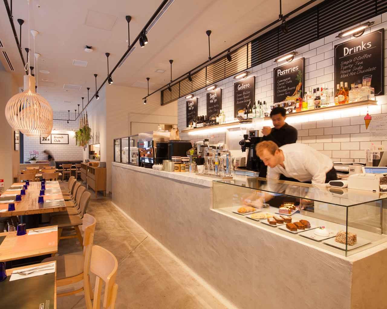 画像5: 東京でラミントンを食べることができるお店: N2 Brunch club