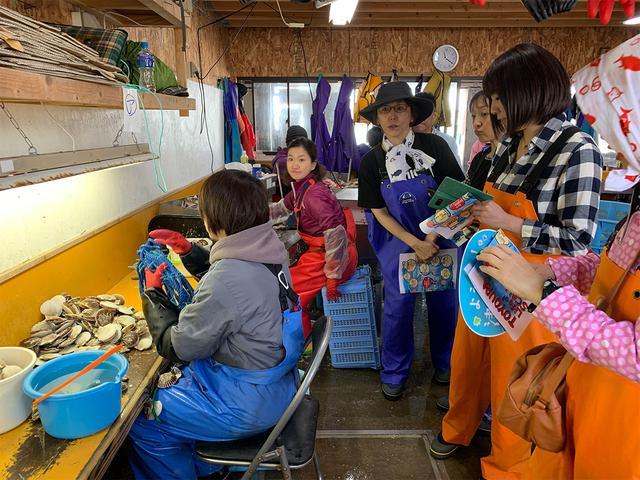 画像19: 【1泊2日】北海道西いぶり地方の魅力を、観て・食べて・学ぶ!大満喫コース!