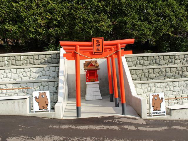 画像25: 【1泊2日】北海道西いぶり地方の魅力を、観て・食べて・学ぶ!大満喫コース!