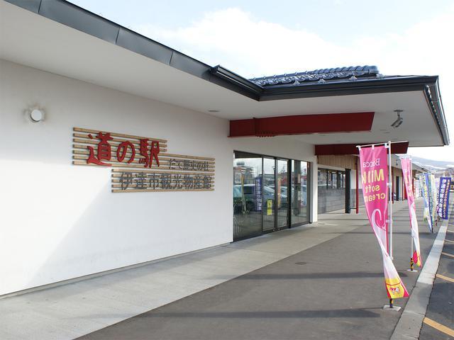 画像26: 【1泊2日】北海道西いぶり地方の魅力を、観て・食べて・学ぶ!大満喫コース!