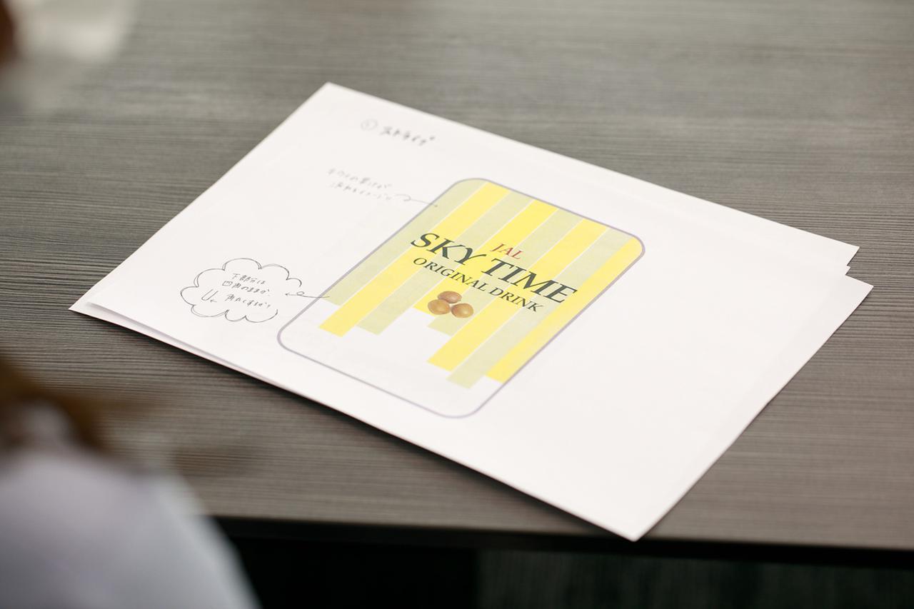 画像4: シンプルな歴代パッケージから一新。社内公募のデザイン