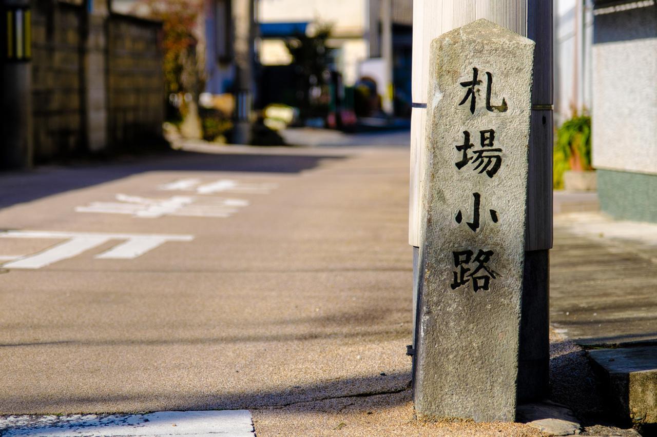 画像: 小路の脇に立つそれぞれの名前にも注目です。