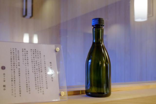 画像: 各部屋には、お風呂用の日本酒も用意されています。
