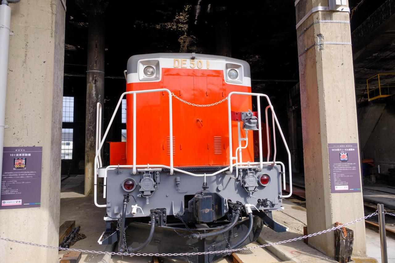 画像: DE501。日本で唯一この1台しかないディーゼル機関車。