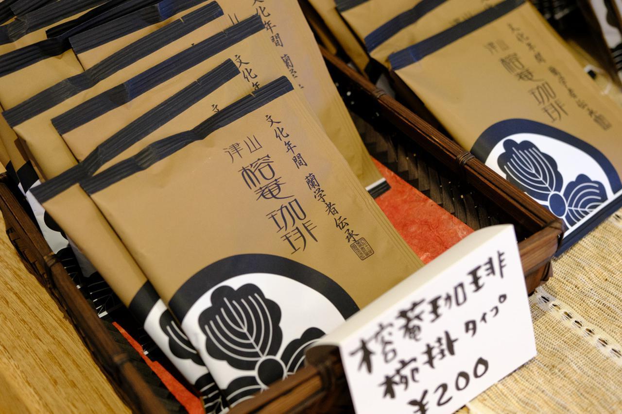 画像: ドリップコーヒーなどお土産もあります。