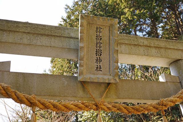 画像5: 岡山県にある津山市って、どんなところ?