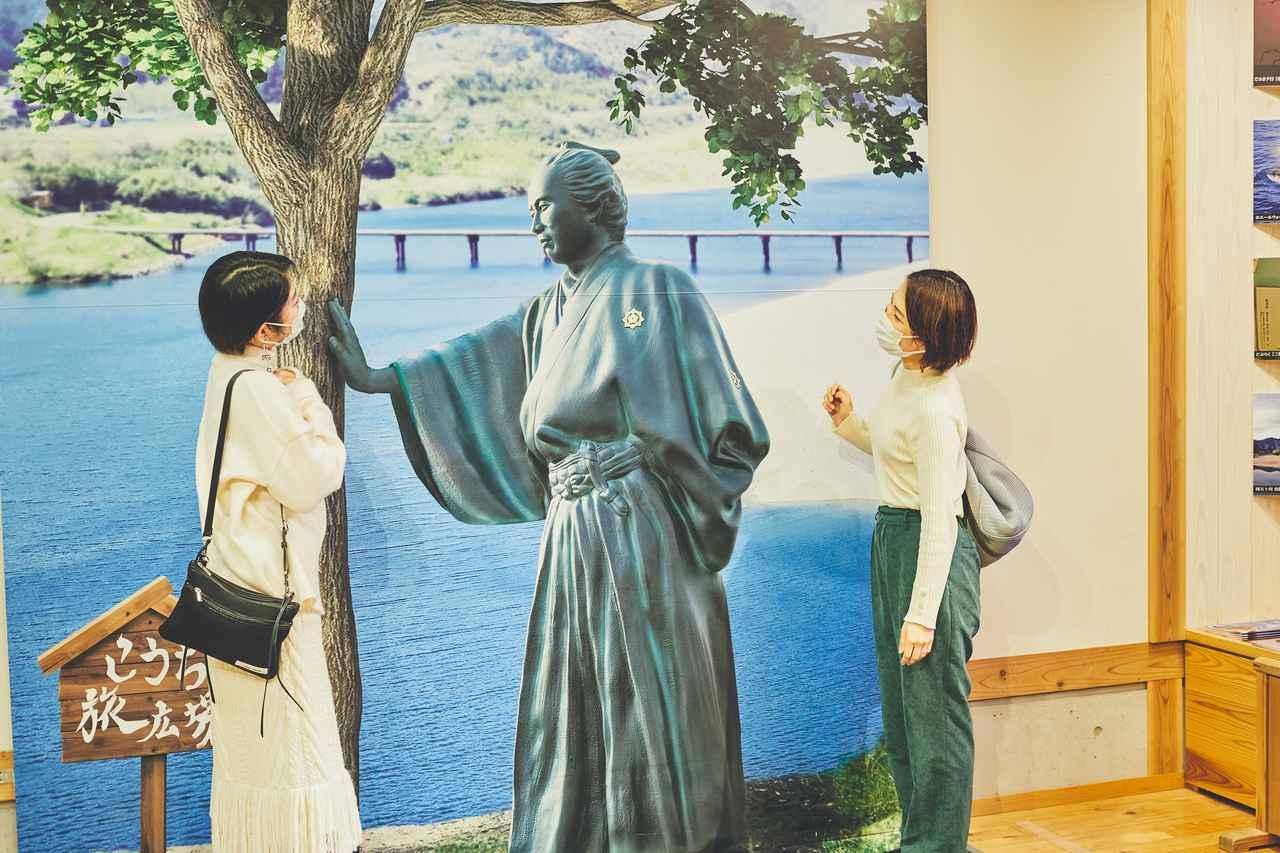 画像5: 今だからこそ心に残る思い出に。2泊3日の高知オトナ女子旅