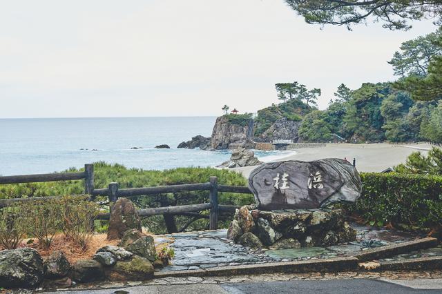 画像1: 桂浜の絶景とあの有名な龍馬像に対面!