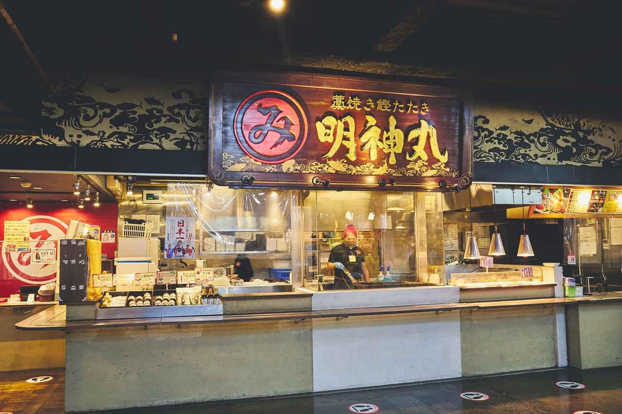 画像3: 高知の夜のマストスポット! 活気溢れる屋台村「ひろめ市場」で名物料理を