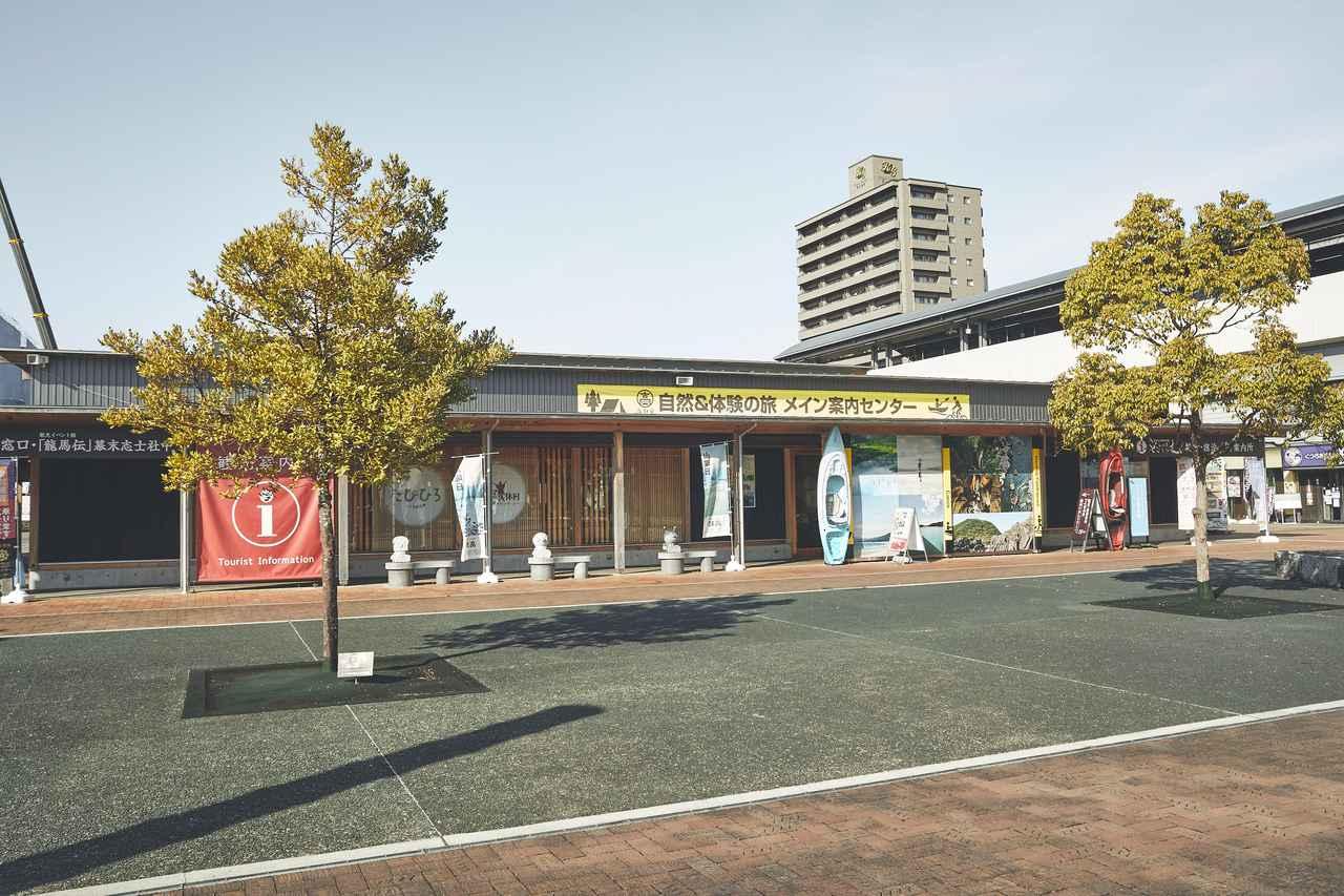 画像2: 旅の起点は高知駅! 駅前の「こうち旅広場」で高知の名士にご挨拶