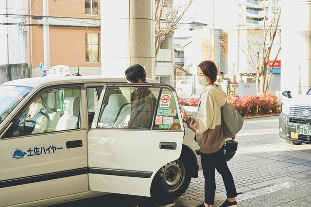 画像1: 高知の観光地を知り尽くした「おもてなしタクシー」で出発!