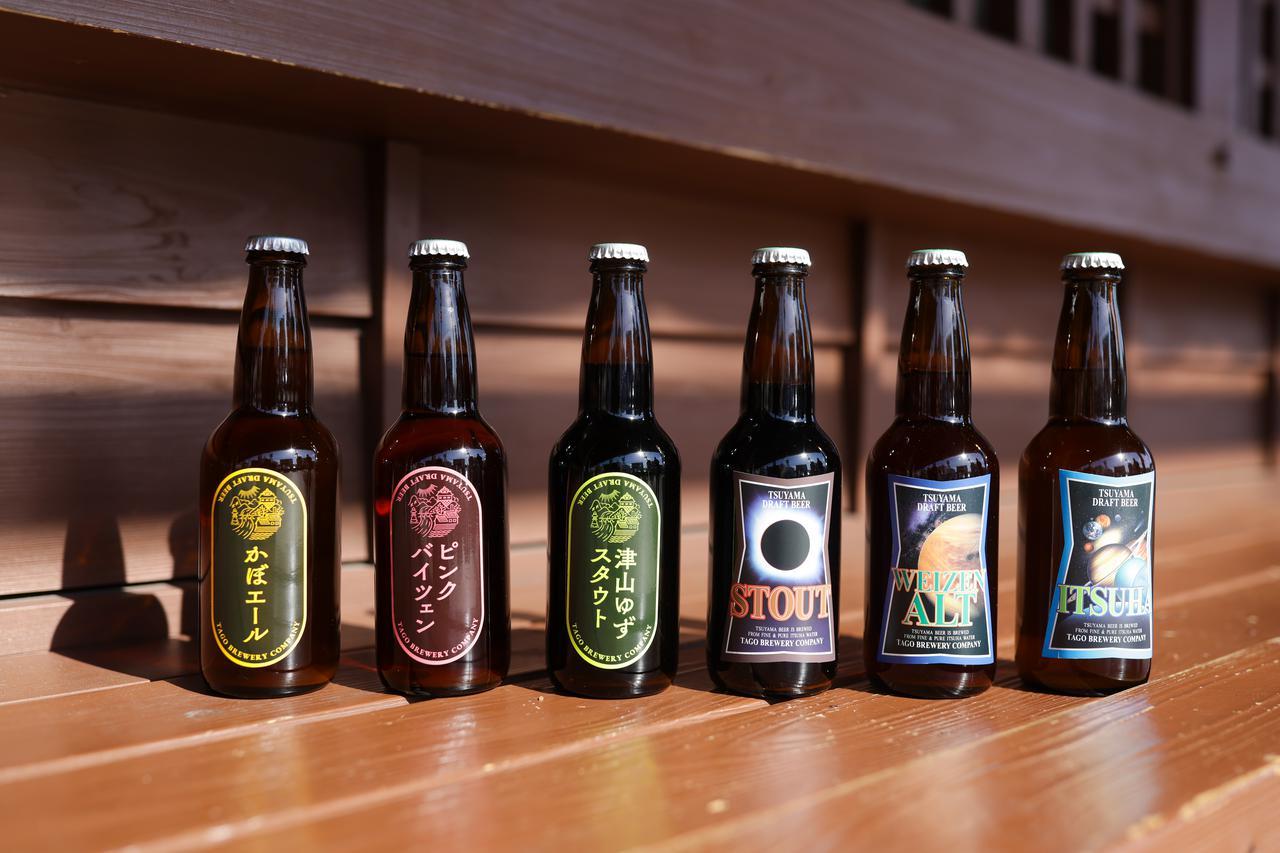 画像: 栄養価の高いビール酵母入りの「作州津山ビール」