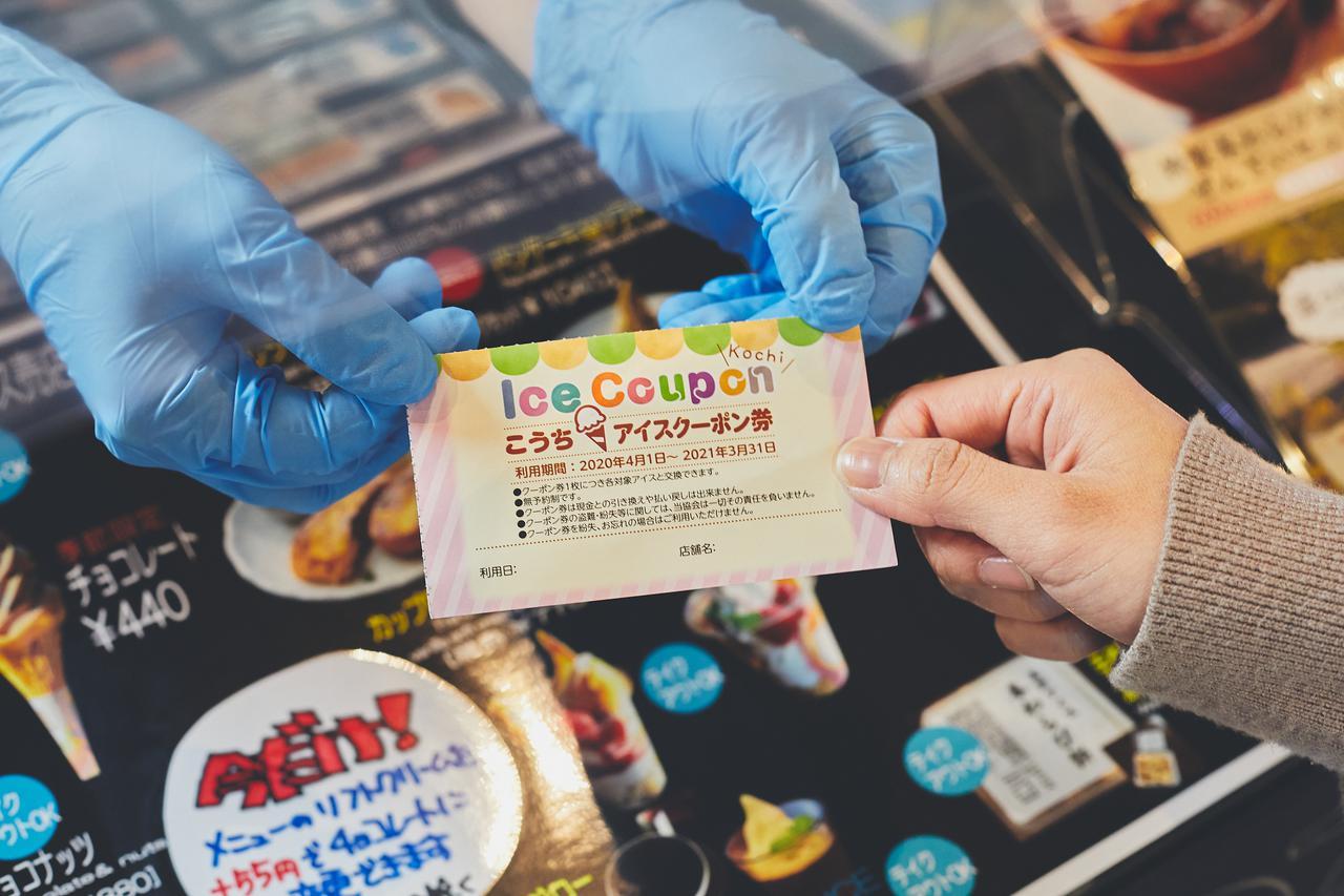 画像3: 仁淀川を眺めながら濃厚なソフトクリームを堪能!「高知アイス売店」