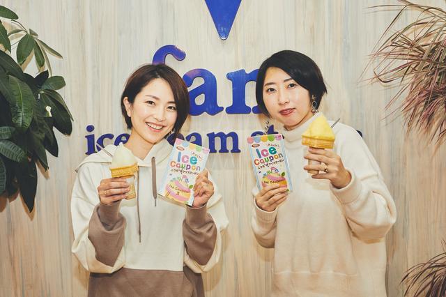 画像4: 旅の締めくくりに。「fam icecream station」で高知のゆずや柑橘のジェラートを