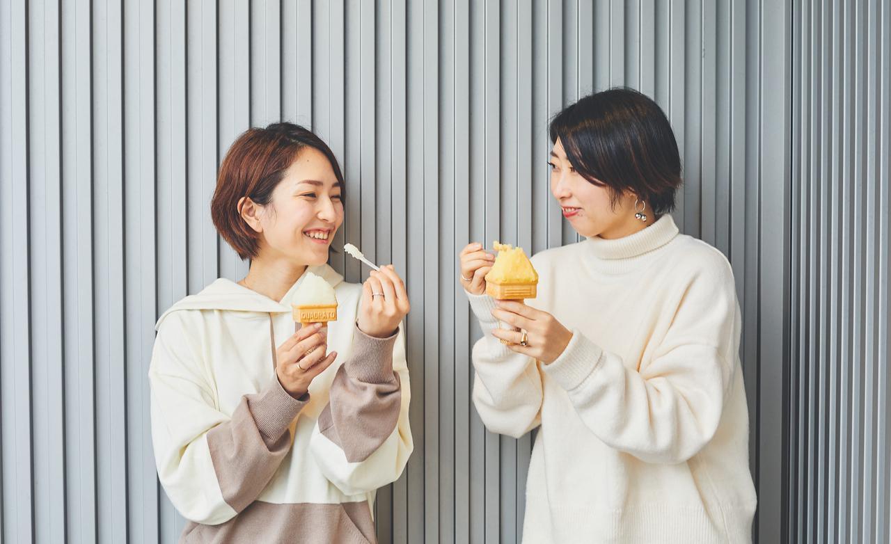 画像1: 旅の締めくくりに。「fam icecream station」で高知のゆずや柑橘のジェラートを