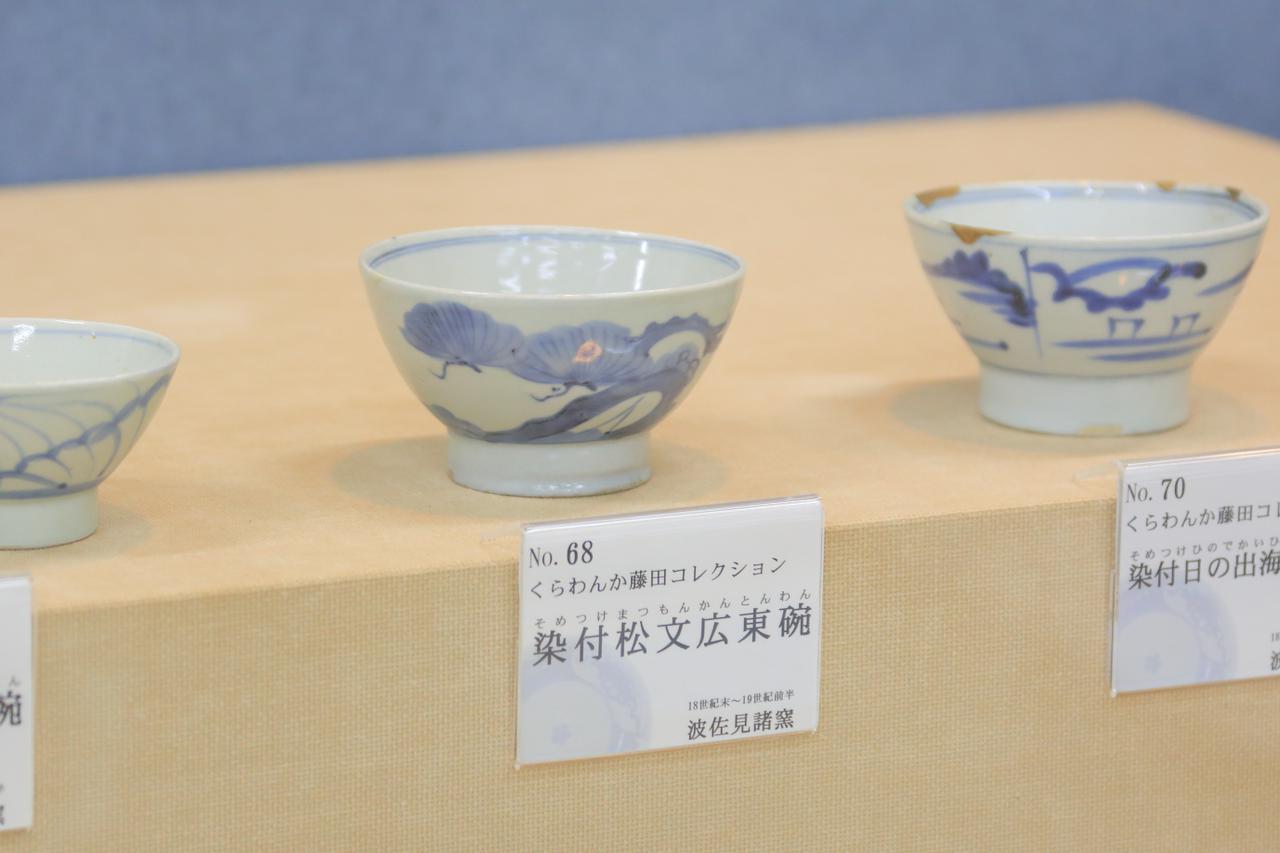 画像: 大坂で使われていた「くらわんか碗」